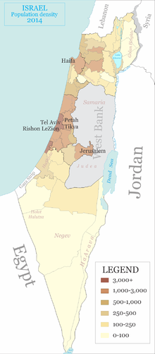 Districts of Israel Wikipedia