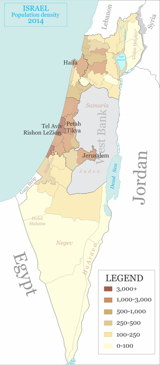 Districts of Israel - Population density by geographic region, sub-district and district (thicker border indicates higher tier).
