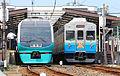 Izukougen station 251kei and 8000.JPG