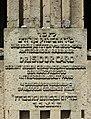 Jüdischer Friedhof Köln-Bocklemünd - Ehrenmal für die Opfer des Nationalsozialismus (7).jpg