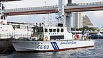 JCG Nadakaze(CL-03) left front view at Port of Kobe July 22, 2017.jpg