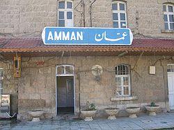 JHR Bahnhof Amman1