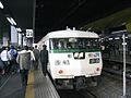 JNR 117 Fukuchiyama Line livery at Kyoto Station 2006-04-04.jpg