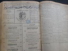 CONSTITUTION TUNISIE 1959 PDF DOWNLOAD