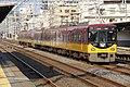 JP-Osaka-Keihan-Series-8000.jpg