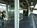 JREast-Minami-kashiwa-station-platform.jpg