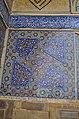Jama Masjid Isfahan Aarash (203).jpg