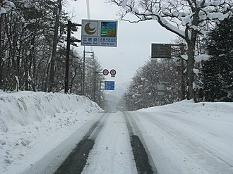 Mount Dōgo - Japan National Route 183 to the east of Mount Dōgo