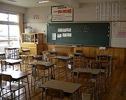Japón y su educación 250px-Japanese_classroom