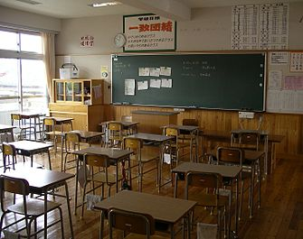 Secondary education in Japan - Wikipedia