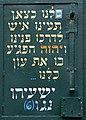 Jerusalem-06-Buchhaendler-Fensterladen-2010-gje.jpg