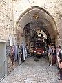 Jerusalem Batch 1 (979).jpg