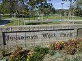 Jessamyn West Park.jpg