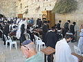 Jewish men on the western wall.JPG