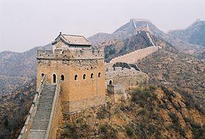 Jinshanling - Image: Jinshangling 2