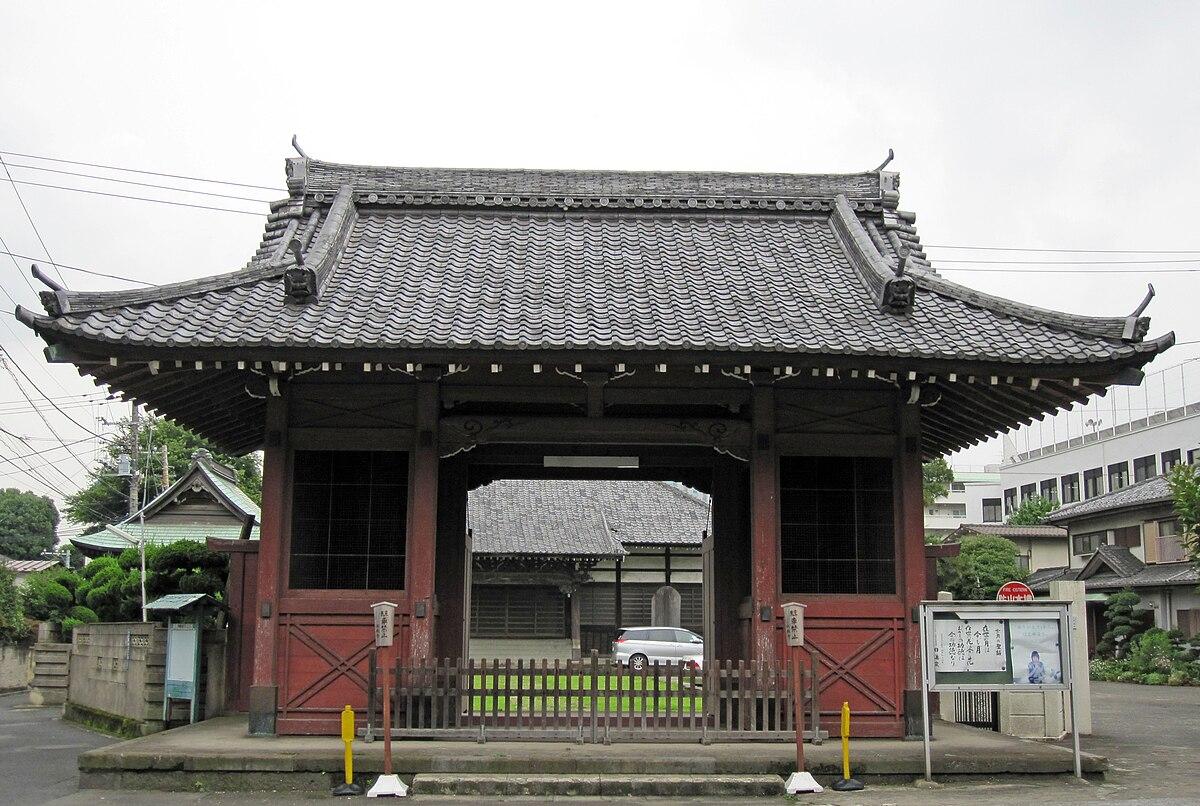 承教寺 - Wikipedia