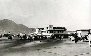 Jordan Road Ferry Pier - Bus terminus at concourse of the Jordan Road vehicular ferry in the 1950s
