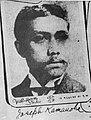 Joseph Kamauoha in London, England, c. 1884.jpg