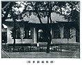 Juganzo Library.jpg