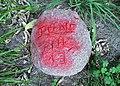 June 18 '13 - Hidden Falls - St Paul, MN - panoramio.jpg