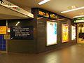 Jungfernstieg - Hamburg - U-Bahn (13307459563).jpg