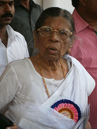 Kerala Sahitya Akademi Award for Biography and Autobiography - Image: K.R. Gouri Amma in 2013