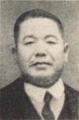 Kaemon Matsuo.png