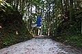 Kagamiyoshihara, Kochi, Kochi Prefecture 781-3108, Japan - panoramio (1).jpg