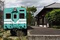 Kajiya Station-03.jpg