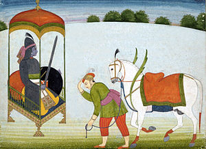 White horse (mythology) - The Hindu world saviour Kalki with his white Horse.  Punjab Hills, Guler, c. 1765.