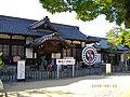 Kamikariya, Ako, Hyogo Prefecture 678-0235, Japan - panoramio (10).jpg