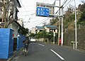 Kanagawa Route 22 -01.jpg
