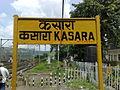 Kasara railway station - Stationboard.jpg