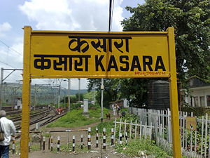 Kasara railway station - Kasara railway station Stationboard