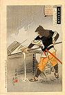 Kataoka Dengoemon Takafusa.jpg