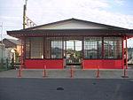 Katori station.JPG