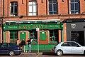 Katy Dalys, Belfast, October 2010.JPG