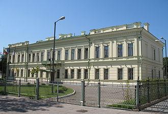Lithuanian Air Force - Headquarters of Lithuanian Air Force, Kaunas