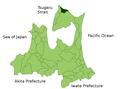 Kazamaura in Aomori Prefecture.png
