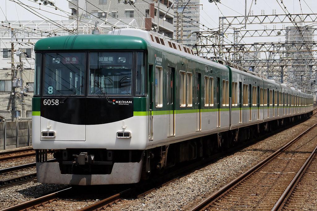 Keihan Electric Railway - Series 6000 - 01