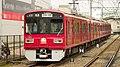 Keikyu-railway-1501F-20140513.jpg