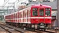 Keikyu 1000 Series EMU 019.JPG