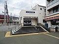 Keisei-Owada Station South entrance.jpg