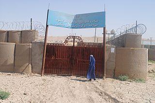 Khwaja Du Koh District District in Jowzjan Province, Afghanistan