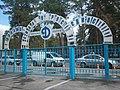 Kharkiv Dynamo Stadium11.jpg
