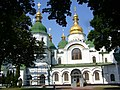 Kiev Софиевский собор. Saint Sophia Cathedral.Kiev - panoramio (2).jpg