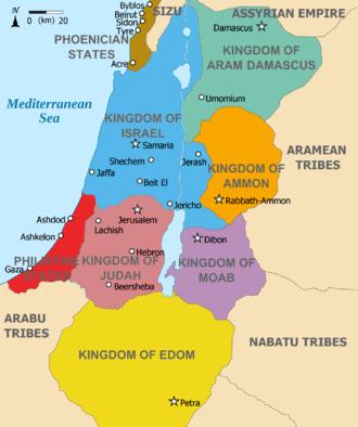 Arameans - The Levant c. 830 BC
