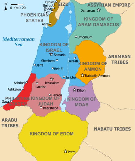 The Levant c. 830 BCE - History of Palestine