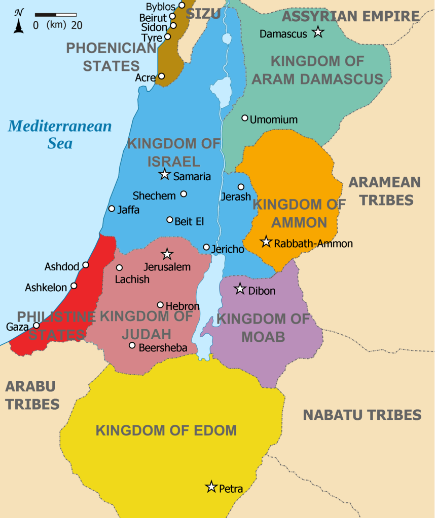 Kingdoms of the Levant Map 830