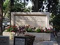 Kinnert Cemetery - Moshe Hess grave.JPG